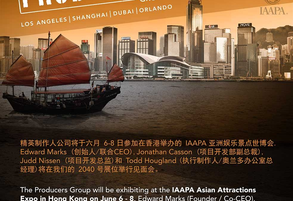 The Producers Group will be exhibiting at IAAPA Asian Attractions Expo 2018